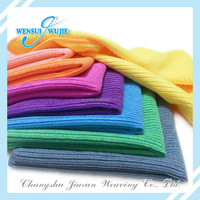 Super Absorbent Drying Towel,microfiber towel for cleaning car,Auto Cloth