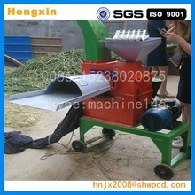 animal feed grain crusher/grass chopper machine/grass cutting machine