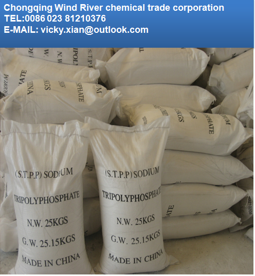 STPP Industrial Grade and Tech Grade sodium triphosphate