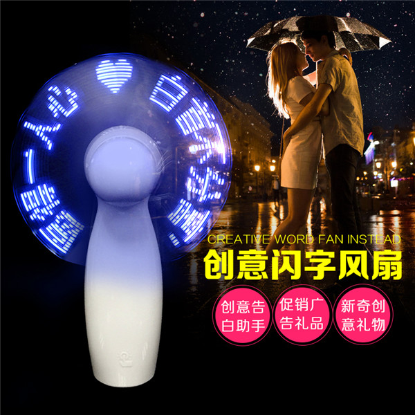 Personal Cooling Rechargeable mini fan with led light for gifts