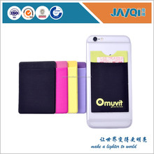 low cost silicone cell phone card pocket