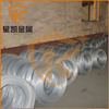 Building material binding use high tensile strength low price galvanize iron wire