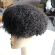 Top Quality 100% Brazilian Human Hair Afro Wigs For Black Men