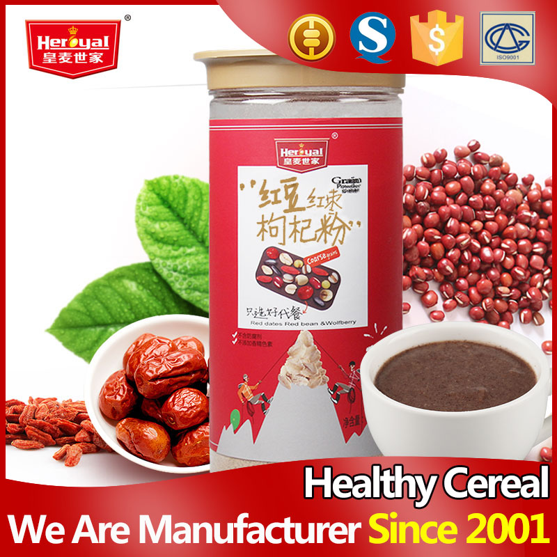 Natural material red date Ormosia Wolfberry powder health drink