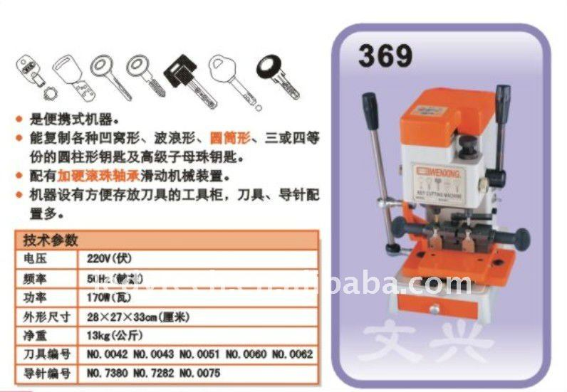 WenXing 369AC auto key duplicate cutting machine with vertical cutter