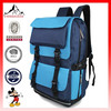 Fashionable travel bags backpack active leisure travel bag men's backpack travel bag(ES-H087)