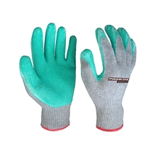 Super soft industrial latex hand glove