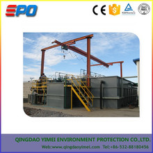 MBR dairy waste water sewage recycling treating plant