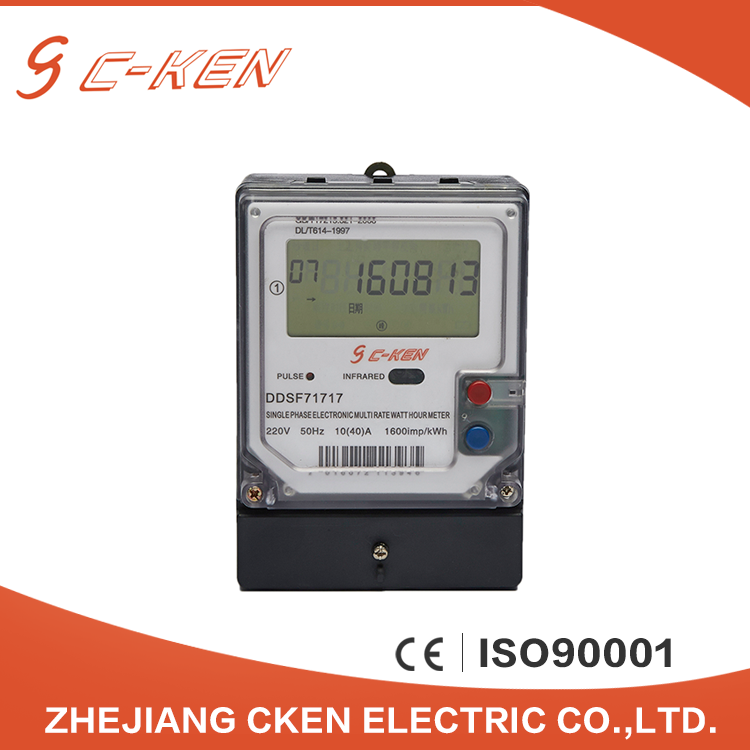 CKEN Single phase Smart Rs485 Multi Rate Type Energy Meter, Digital Watt -hour Meter
