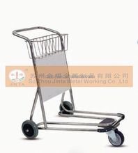 Plane Shopping Trolley