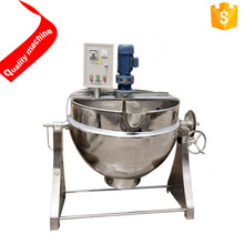 Industrial Sugar Cooking Pots With Mixer/jam Jacketed Cooker With Agitator/candy Cooking Machine