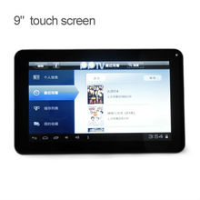 2014 9 inch android tablet palmtop mid