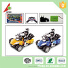 Battery Toy 1 8 Scale Rc