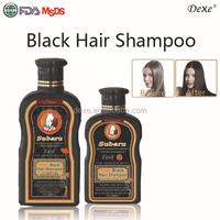 Best hair shampoo instant subaru wholesale hair dye for keratin hair treatment