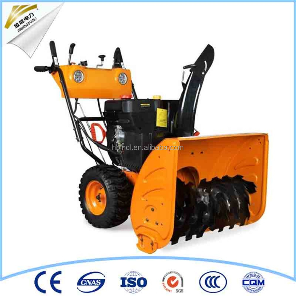 2015 newest design snow cleaning machine/snow sweeping machine