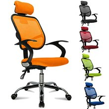 New Multicolor Swivel Stylish Fabric Mesh Office Furniture Executive Desk Chair