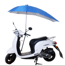 Automatic Motor Open Motorcycle Leading Manufacture Umbrella