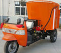 4CBM Tricycle Feed Mixer / TMR Mixer