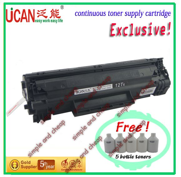 12,000 Pages for each model,CTSC 12A for iC MF4270 toner cartridge,breast toner gel