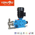low pressure and capacity diaphragm metering pump
