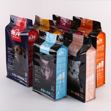2017 Factory wholesale resealable packaging stand up pet aluminum alloy dog food bag with zipper