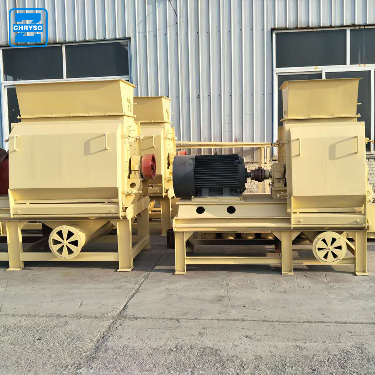 high speed wood crusher machine  (1)