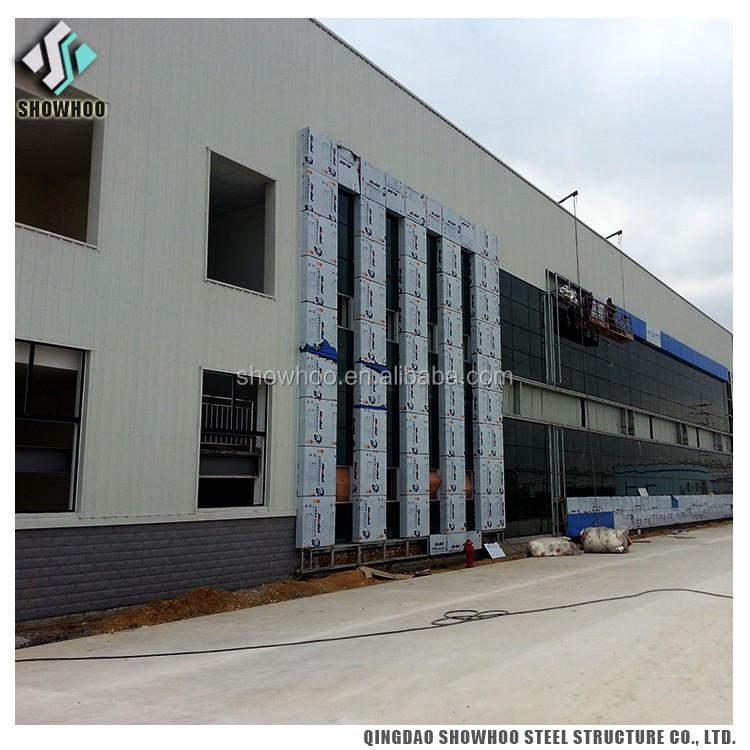 0734_sh_steel_structure_workshop_warehouse