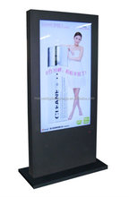 "65"" digital video player vertical lcd panel stand advertising display kiosk"