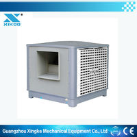 ac air cooler for commercial office and workshop