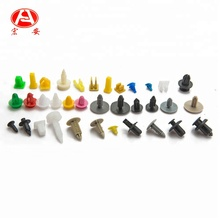 Auto parts plastic clips and fasteners for car
