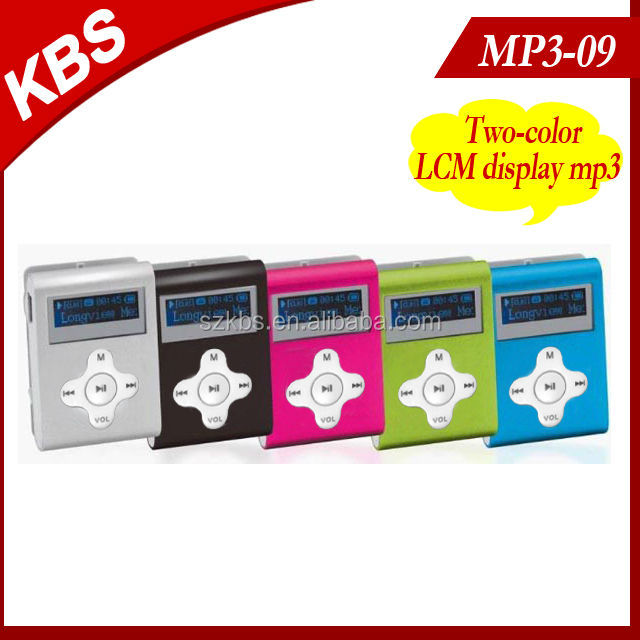 High-Quality MP3 Player , Duck Sound Mp3