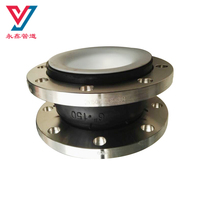 High quality epdm compensator flanged single sphere rubber expansion joint