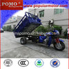 2014 South America Cheap Water Cool Heavy Load Cargo 250CC Four Wheel Motorcycle
