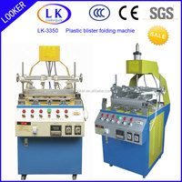 2015 Hot Sale Automatic folding bending machinery for plastic leather film edge folding