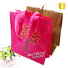 Eco friendly recycled reusable supermarket shopping bag