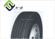 China steel radial TBR 8.25R16 truck tyres