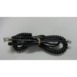 VeriFone Cable 13314-02 Gem/Ruby to 1000