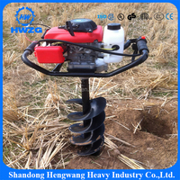 portable earth auger for dig hole