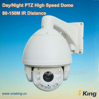 IP Surveillance equipment with 27x optical zoom network camera