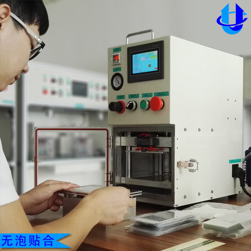 Factory YOUMIJIA bubble free Vacuum OCA lamination machine lcd panel mobile phone repair equipment phone machine Top quality