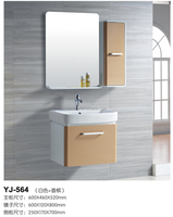 564 Custom made modern design cheap single bathroom vanity