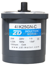 ZD 110V/220V 25W ac pinion shaft motor (80mm)