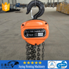 HSC/HS-CK scaffold hoist&chinese supplier&chain hoist suppliers
