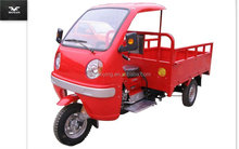 200cc Gasoline Driver Cabin Three Wheel Motorcycle (Item No:HY200ZH-2I)