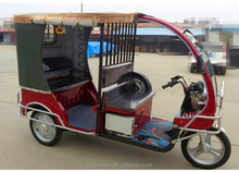 Auto Rickshaw Price in India Made in China factory