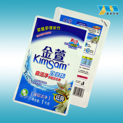 OEM printed side seal stand up pe plastic eco-friendly travel packaging shampoo bag