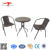 Cheap Plastic Outdoor Balcony Furniture Bistro Wicker Round Coffee Table and Chairs