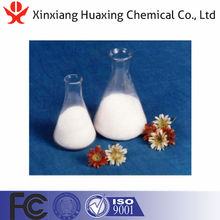 China competitive price Aluminium dihydrogen phosphate with high quality