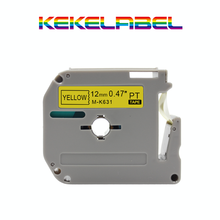 black on white fluorescent laminated tape M-K 631 MK-631 Cheap Label Printer Tape