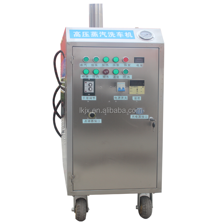 car wash machine price in india,automatic machine wash car,car wash machine dealers in kenya